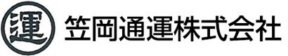 笠岡通運株式会社
